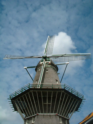 Dutch Wind Mill at Brouwerij t IJ
